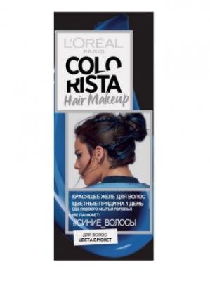 красящий гель colorista hair makeup